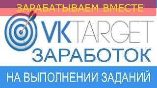 Заработок на лайках   АВТОЛАЙКЕР