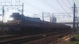 2019.5.25貨物列車1552レEF66-27号機(吹)牽引