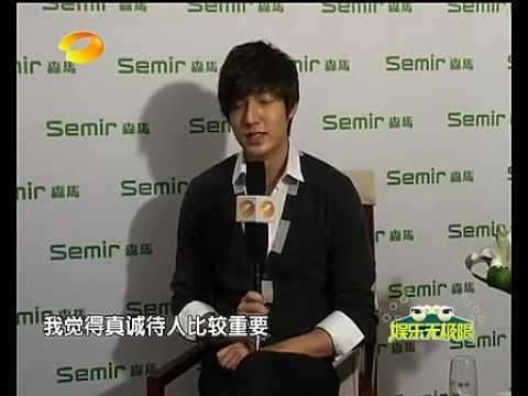 111219 娱乐无极限 - Lee Min Ho Interview