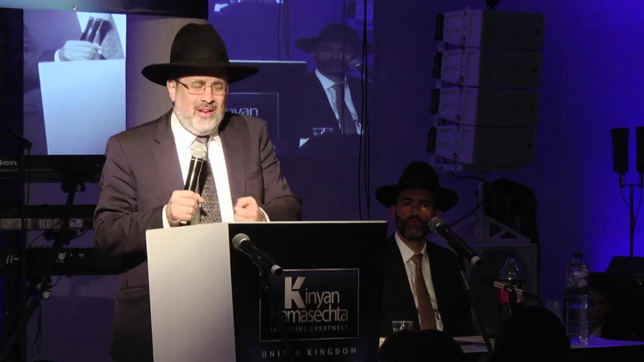 Kinyan Mesechta  - Rabbi Yehoshua Hartman