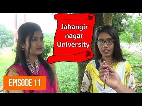 Download Youtube: Street Challenge at জাহাঙ্গীরনগর বিশ্ববিদ্যালয়   IQ Test   Rohingya Issue   NonStop Videos