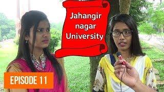 Street Challenge at জাহাঙ্গীরনগর বিশ্ববিদ্যালয় | IQ Test | Rohingya Issue | NonStop Videos
