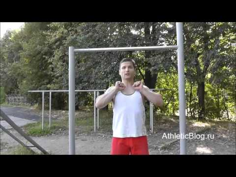 Подтягивания узким хватом. Правильная техника выполнения упражнения. Обучающее видео