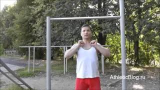 техника подтягивания на турнике видео