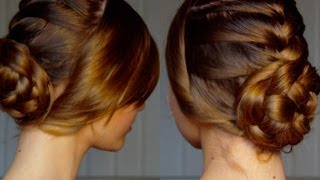 French Twisted Bun | Celebrity Hairstyles Thumbnail