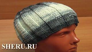 как вязать шапочку спицами Урок 47 часть 1 из 2 Вязание