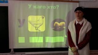 Начальные классы. Составление предложений