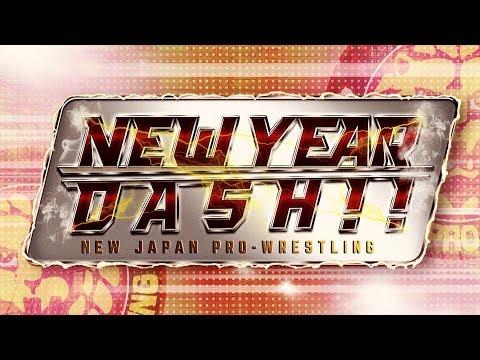 【新日本プロレス】NEW YEAR DASH!! 【2020.1.6 大田区オープニングVTR】