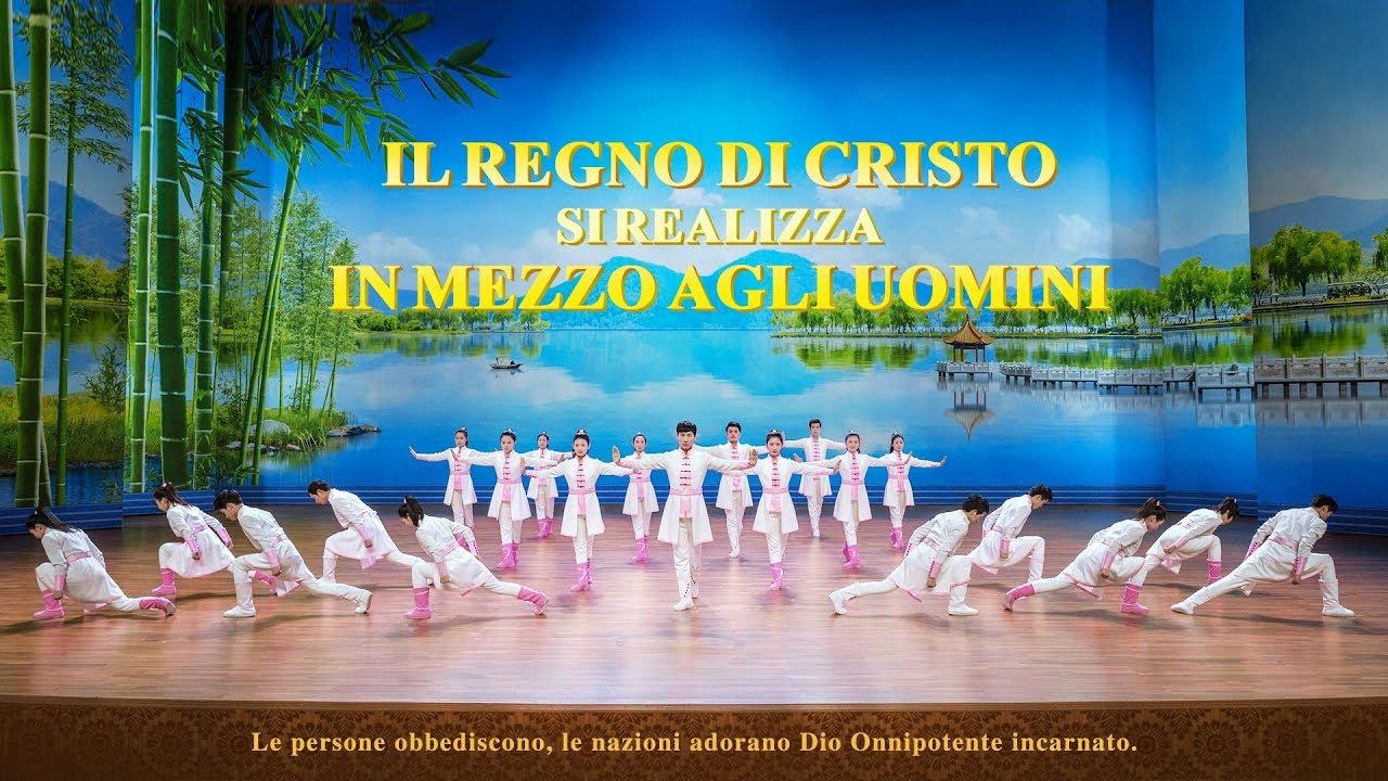 """Danza cristiana–""""Il Regno di Cristo si realizza in mezzo agli uomini"""" La nuova Gerusalemme è discesa"""