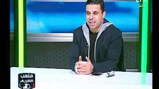 ملعب الشريف | أول تعليق من خالد الغندور على مداخلة مرتضى منصور مع أحمد الشريف