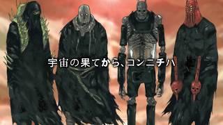 『ドロヘドロ』林田球の最新作『大ダーク』1巻発売!!