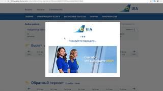 Киев-Стамбул-Киев всего 38$. Как найти и купить дешевые авиабилеты(, 2017-12-07T12:08:59.000Z)