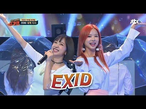 EXO E EXID se enfrentam na batalha de vozes no programa 'Sugar Man'!