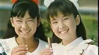 不二家 キットカット CM 宮沢りえ&後藤久美子 ごくみ 検索動画 2
