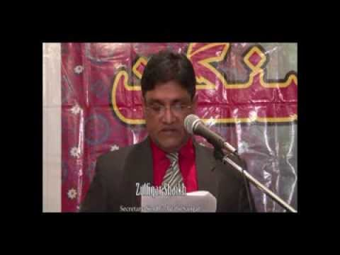 Sindhi Language day at Toronto