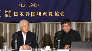 Arata Isozaki & Satoshi Ohashi: