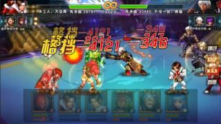 拳皇98四魂隊打創世蛇隊
