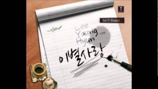 Lee Yeong-Hyeon - 이별사랑 (Love Breakup)