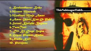 Paban Das Baul..Full Album..Click On The Songs