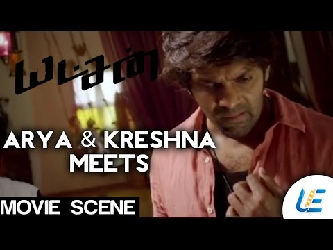 Yatchan - Arya & Kreshna Meets | Arya, Kreshna | Yuvan Shankar Raja