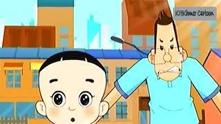 រឿងតុក្កតាភាសាខ្មែរ ក្បាលធំ និង ក្បាលតូច វគ្គ ៤៨ Khmer Cartoon