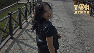 Download Video Самат & Ақниет - Алдамағың MP3 3GP MP4