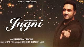 Jugni (Motion Poster) Lakhwinder Wadali | White Hill Music | Releasing on 22nd Jan