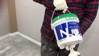 [페인트마켓]석고보드위 줄퍼티 시공 방법