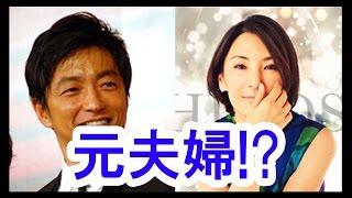 実は「元夫婦」と聞いて驚く芸能人ランキング/Japanese Celebrities Ran...