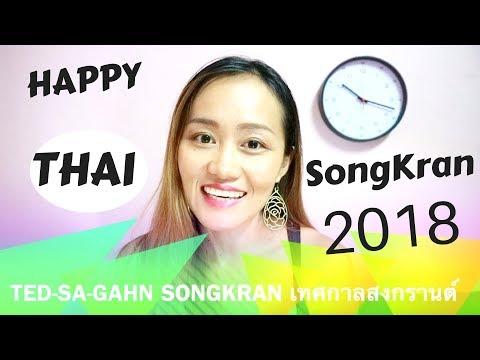 Easy Thai Lesson// Happy SongKran2018! Let's Splash water!