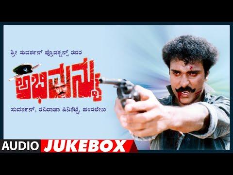 The Hero - Abhimanyu Movie Eng Sub Full Downloadgolkes