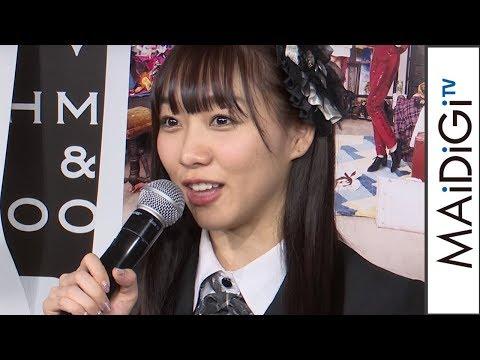 SKE48須田亜香里、松井珠理奈の「Mステ」での復帰エピソード明かす 「SKE48衣装図鑑 全力制服」トークイベント2