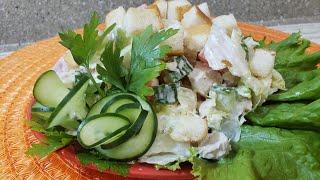 Обалденно вкусный салат СМАК| Мехмон учун таёрланадигон салат СМАК.