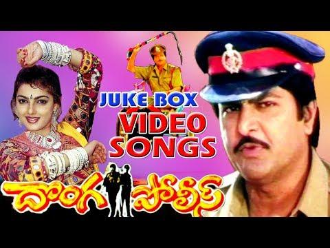 DONGA POLICE VIDEO SONGS JUKE BOX | MOHAN BABU | MAMTA KULAKARNI | KOTA  | TELUGU MOVIE ZONE