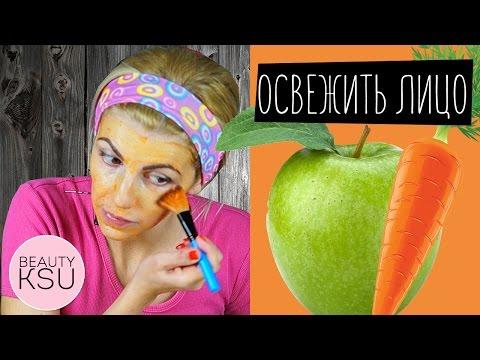 Маски для выравнивания и улучшения цвета лица: рецепты
