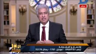 بالفيديو.. محكمة الأمور المستعجلة: مظاهرة 'تيران وصنافير' في الفسطاط
