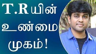 Kavan movie press meet | kabilan vairamuthu speech at kavan movie press meet