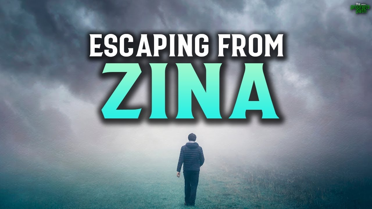 Thinking of Zina? Learn from Yousuf (AS) | About Islam