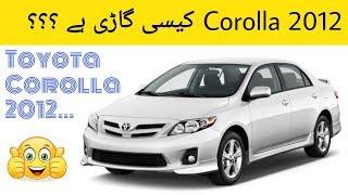 Toyota Corolla 2012 detailed review | Auto Car Pk.