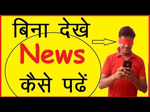New News Paper App | Breaking News and Latest News in Hindi | Khabri | Mr.Growth🙂