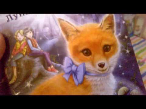 Крольчонок люси или волшебная встреча мультфильм смотреть