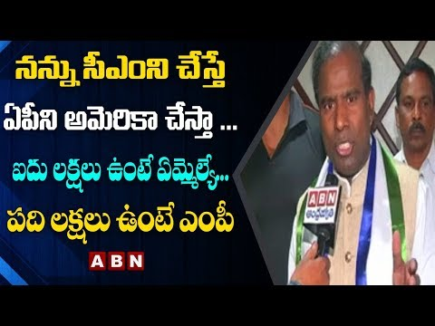 KA Paul Face To Face Over His Strategies In AP Elections 2019 | ABN Telugu