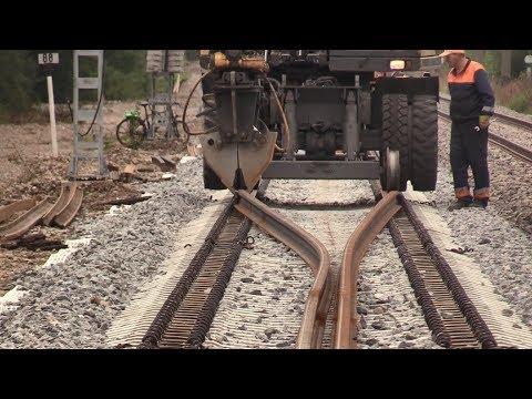 видео: Капитальный ремонт ж.д. часть 7/8 - Замена инвентарных рельсов / track repair 7/8 - changing rails