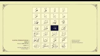 Kuran Öğreniyorum 8 - Cezm (Fatih Çollak) 2017 Video