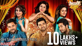 Oh Shona Miss You | Only Audio | Jamai 420 | Soham | Ankush | Hiraan | Payel | Mimi | Nusrat | 2015