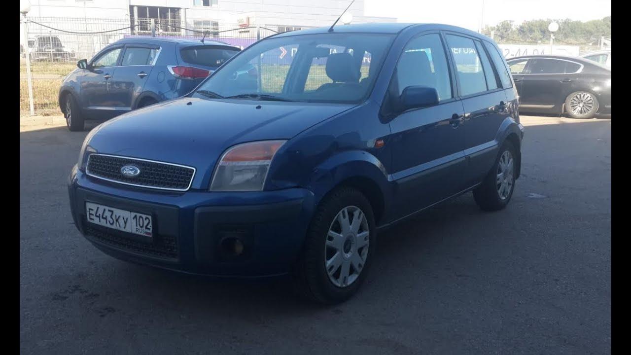Объявления о продаже ford fusion на abw. By. Здесь можно купить авто марки ford fusion по выгодной цене в беларуси.