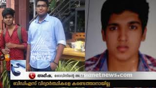 BDS students who went missing after ragging, still not found