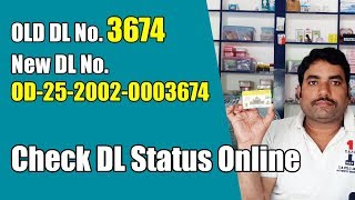 How to Convert Old 4 Digit DL Number to New 15 Digit DL Number and Check DL Status Online