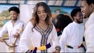 Hadish Measho - Weyno   ወይኖ New Eritrean Music 2019