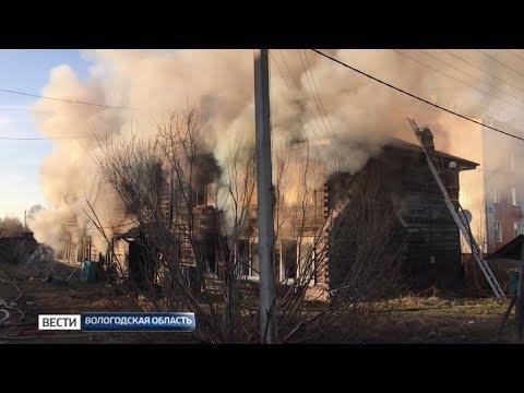 В Вологодской области за неделю произошло более 130 пожаров: погибли 4 человека